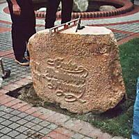 Jubilaeum-2001-22